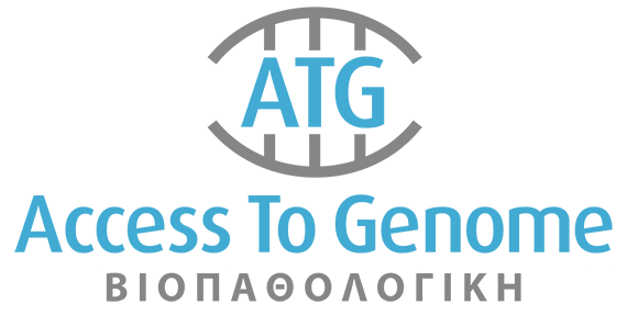 ATG – Βιοπαθολογική Retina Logo